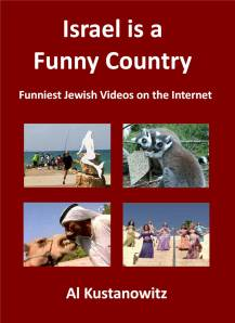 Israel Funny Country Paper FRONT Cover