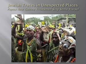 Tribesmen Sing Shma Yisrael