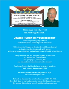 Publicity Flyer for Jewish Humor Shows in 2014